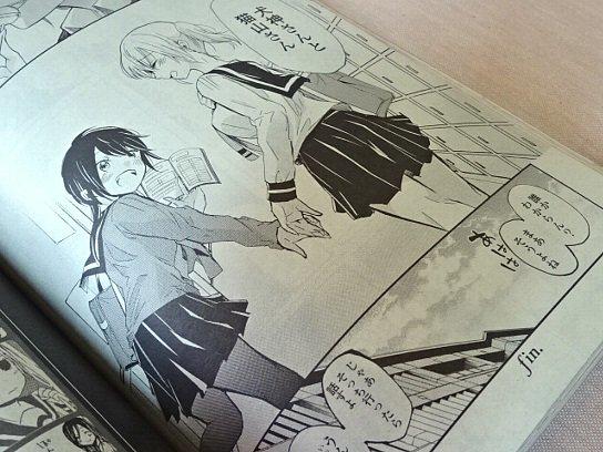 百合姫連載「犬神さんと猫山さん」今月で終わりって嘘だろ!先月号の予告でそんなの言ってなかったじゃん。なんか不自然な終わり