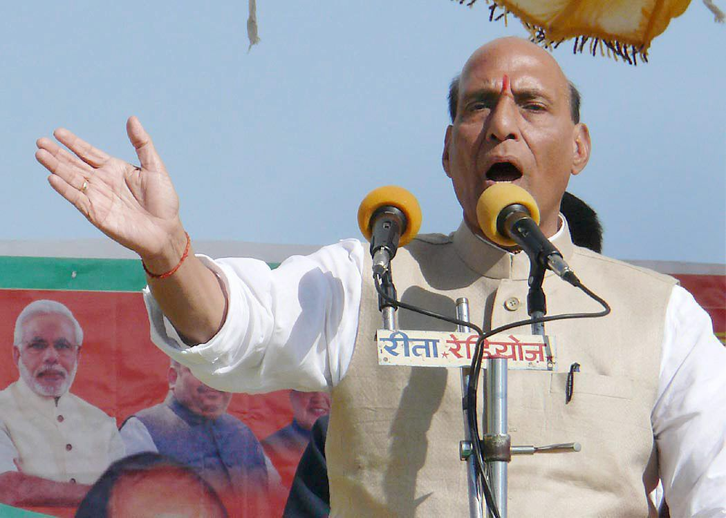 ISIS won't be allowed to become a threat to India @rajnathsingh