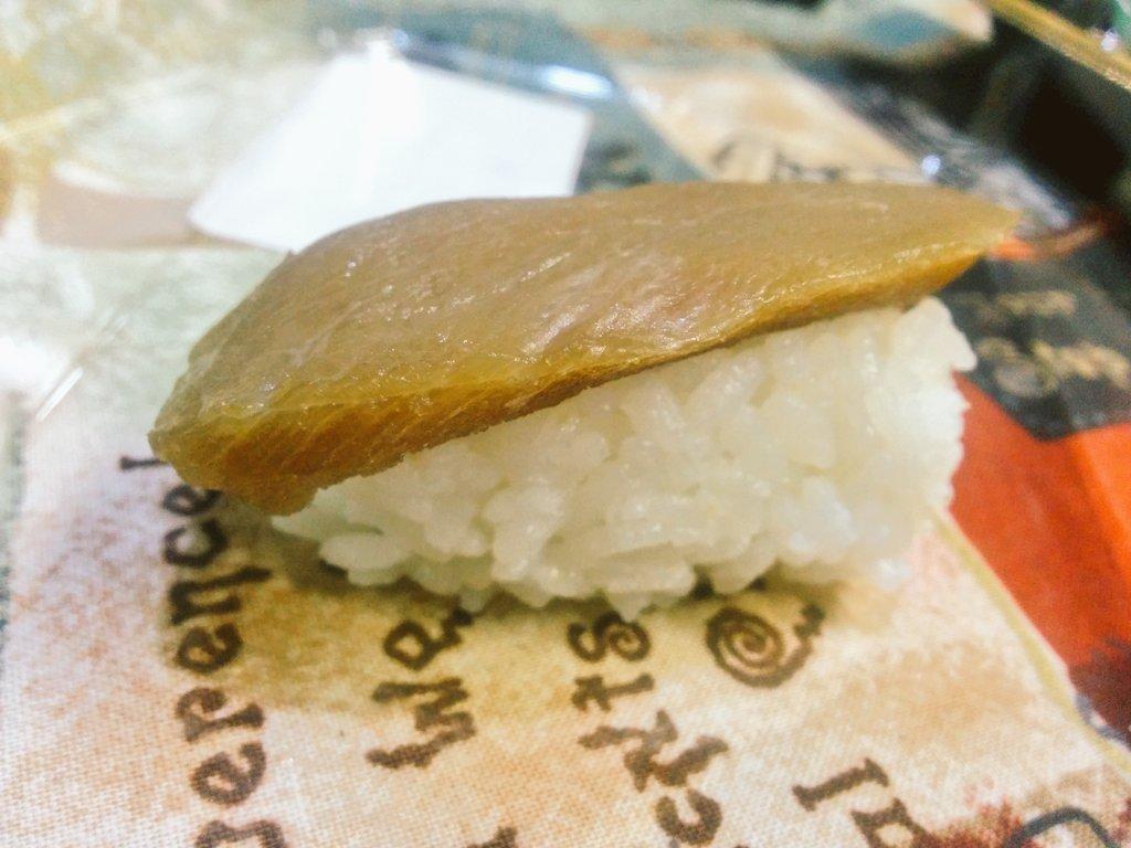 そういや昨日ニンジャスレイヤーみたいな寿司食べました、一応言っときますけど、魚です。