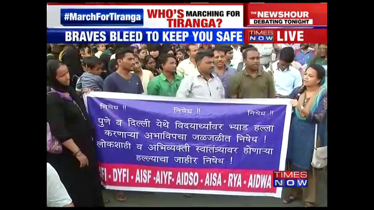 #WATCH | Protest against ABVP spreads to Mumbai - @TimesNow Report #MarchForTiranga
