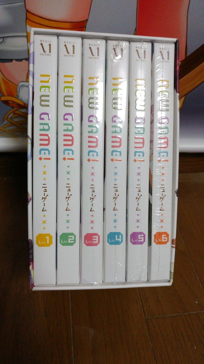 new game円盤マラソン完走!
