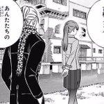 【ワールドトリガー】コミックス最新刊の収録話数と見どころは? -