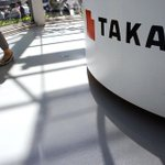 Takata guilty plea expected in air bag cover-up