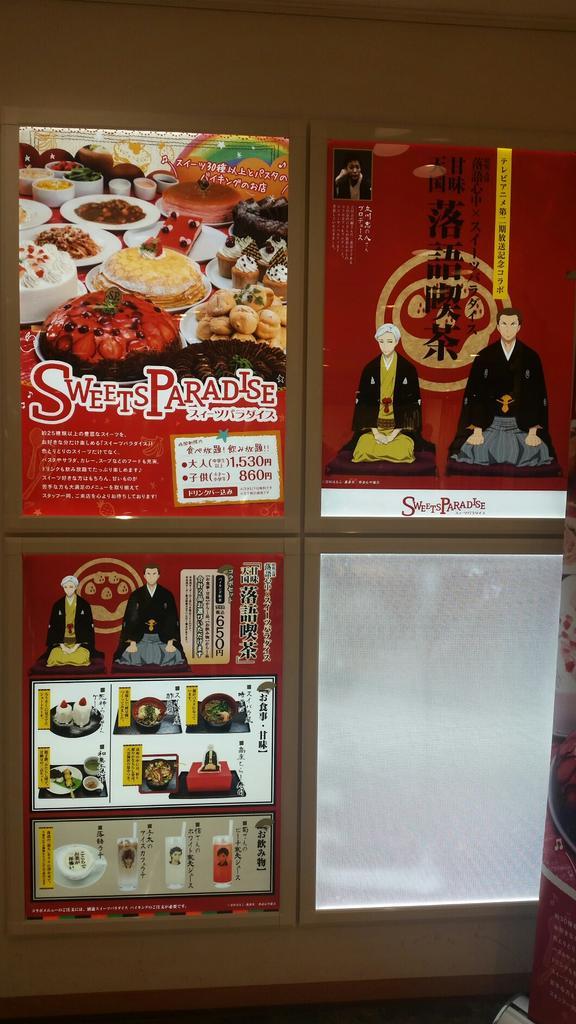 本日最終日の落語心中×スイーツパラダイスコラボカフェ。新宿ミロード5階の店内は、落語心中一色です✨