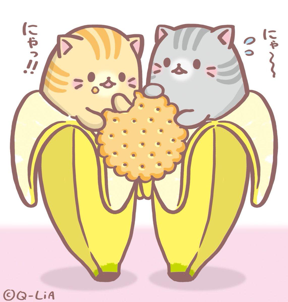 2月28日は #ビスケットの日  にゃ!! とらばなにゃと、さばとらばなにゃが仲良く?ビスケットを食べているようです。#