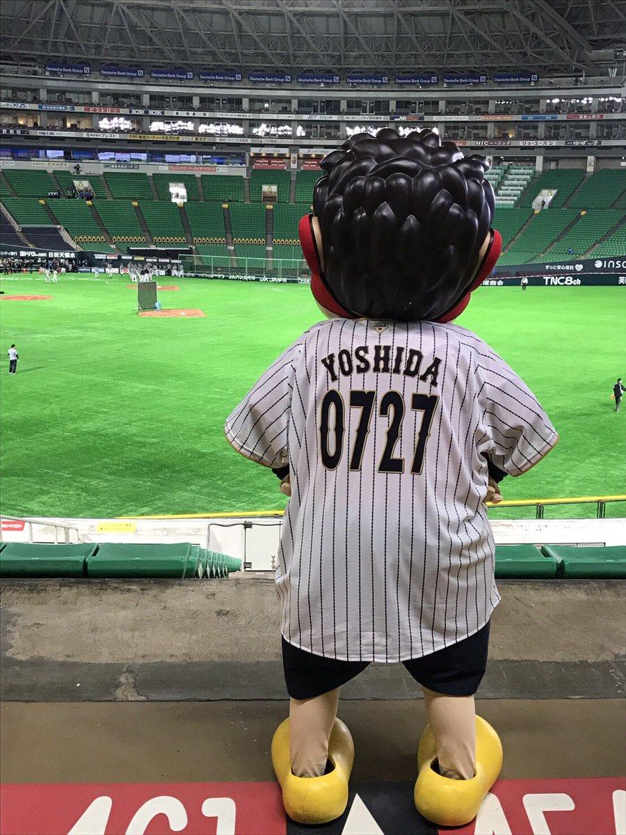【侍ジャパン×鷹の爪】いよいよ壮行試合が19時から始まりますよ!球場の開場は17時なので、いまのうちに格好良い風の写真を