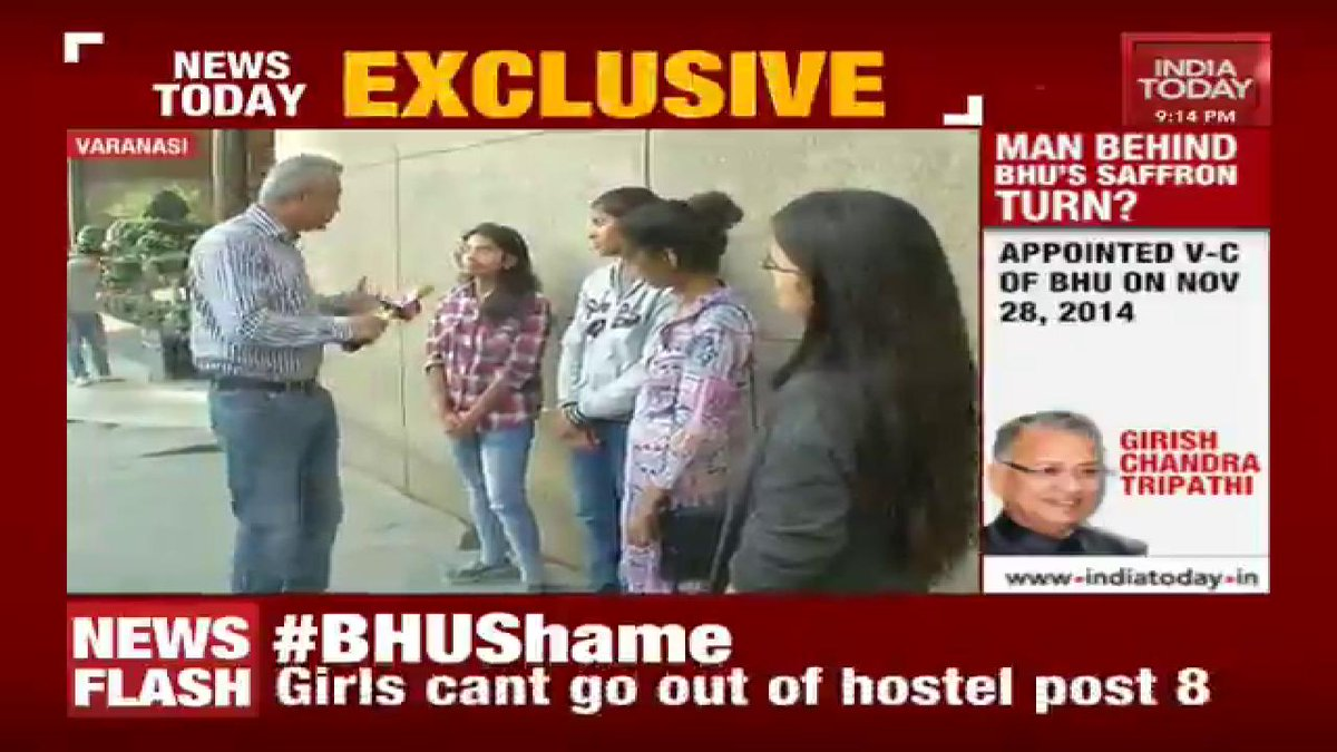 #BHUShame Moral policing is only for girls Nivedita, Student, BHU #NewsToday Watch LIVE at
