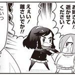 【91-2】 あいまいみー【91】 / ちょぼらうにょぽみ