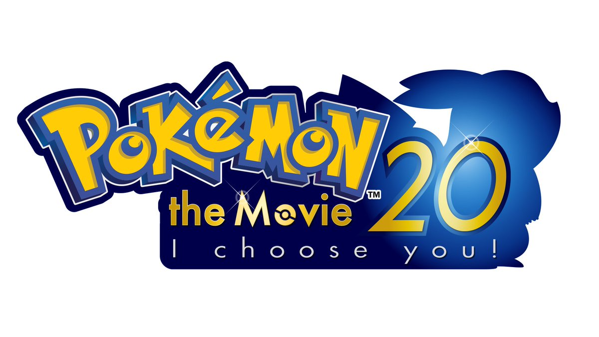 tweet-'Oha Suta' has revealed the logo for movie 20! You know Pokemon is going to do something special with it when they're using the English logo https://t.co/Pd0YiRqCRA