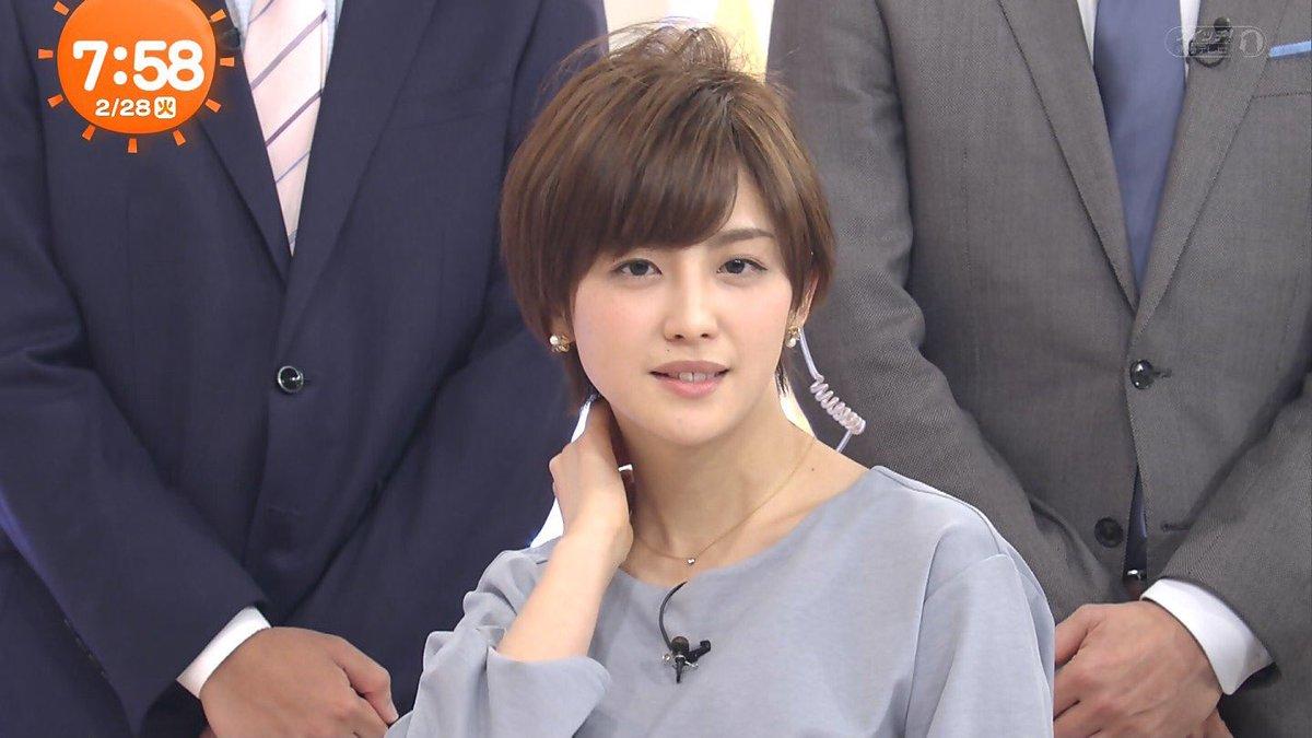 宮司愛海の画像 p1_29