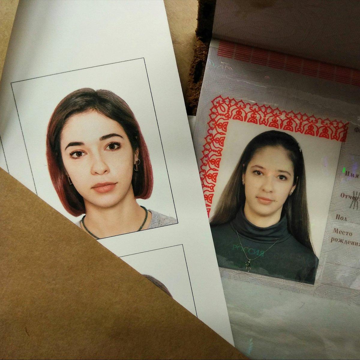 Удачное фото на паспорт: секреты и советы Самая любимая! 25