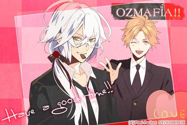 【OZMAFIA!!】ハッピーホワイトデー!
