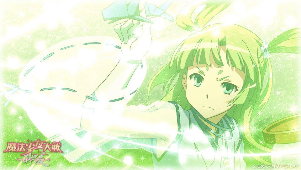魔法少女大戦の鳥取県の魔法少女ゆたちゃんがかなり可愛かった