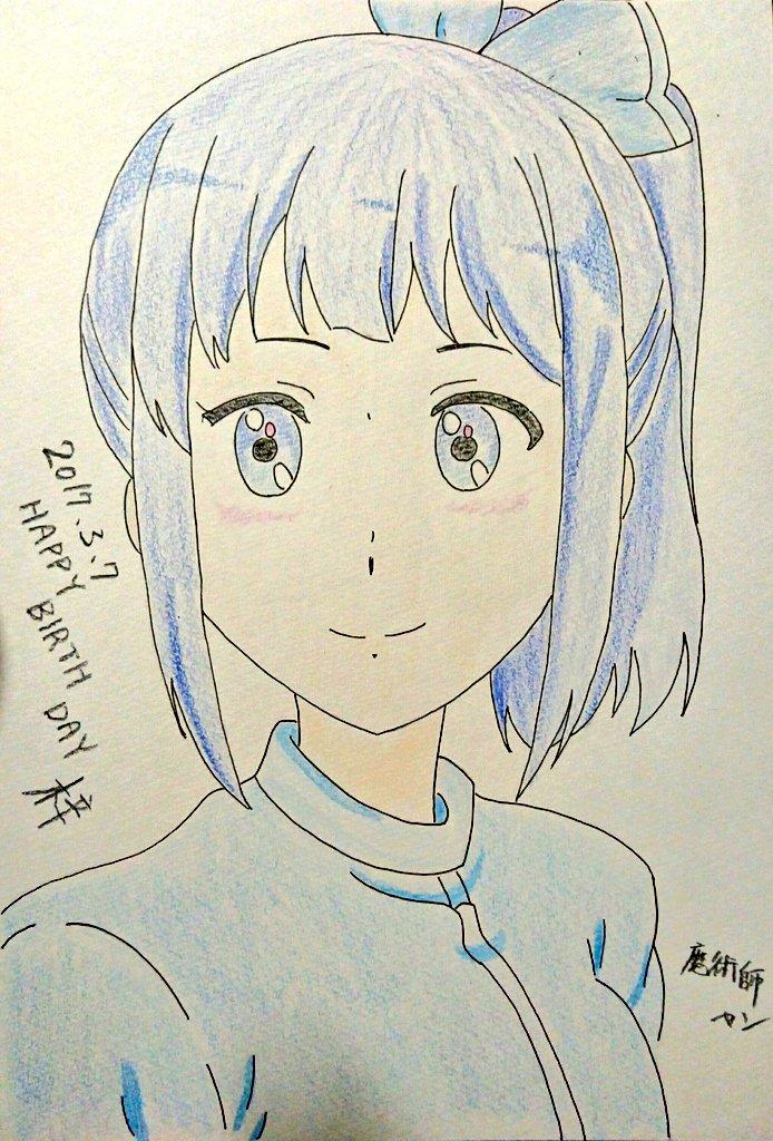 3月の誕生日の4人を描きました🎵栗山さんは再度描いてお祝いします(^-^)#kyo_kai#anime_eupho#ph