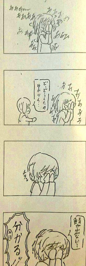 FGOを最近始めた秋山優花里さんカルデアボーイズのガチャは孔明先生を狙っていたようです#ガルパン #FGO