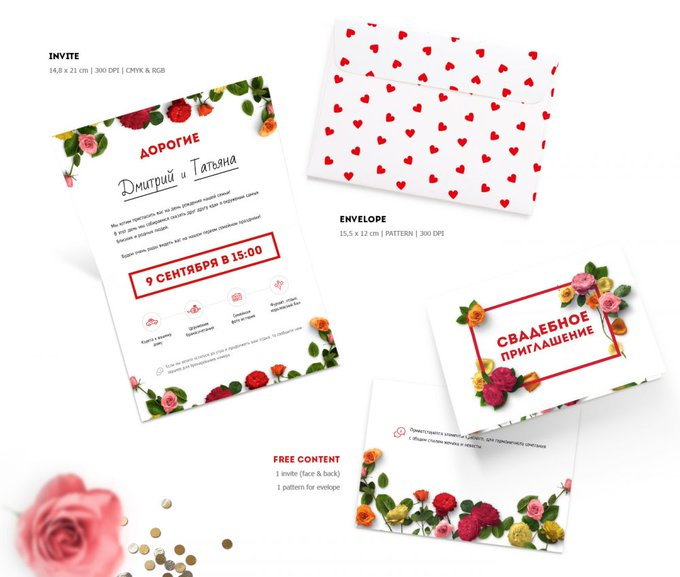 Wedding Invitation Card Template Free PSD Print freepsd psd freebie download