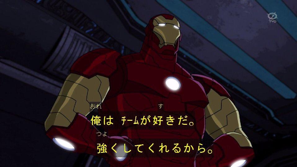 おまいう #avengers #dw_avengers