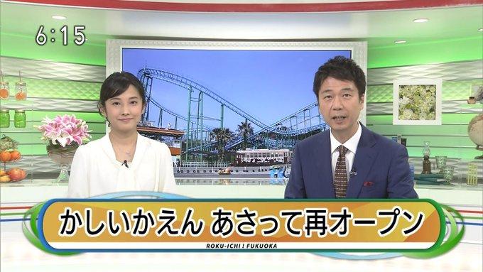 林田理沙の画像 p1_3
