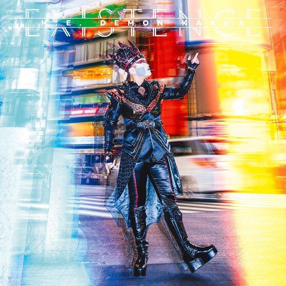 【#デーモン閣下】5年ぶりとなるソロアルバム「EXISTENCE」本日発売⚡️⚡️デーモン閣下書き下ろし新曲に加え、芥川
