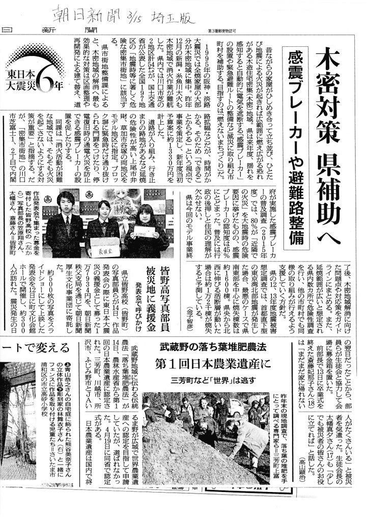 #小さな愉快な寫眞館III#planetarian#planetarian_anime東日本大震災義援金を朝日新聞を通じ