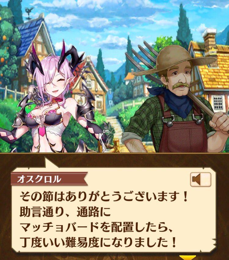 前回の魔王勇者から続いて四神にもマチョバ出てるし、これはプレイアブルキャラ化のフラグだよね!?wwwマチョバそのものは無