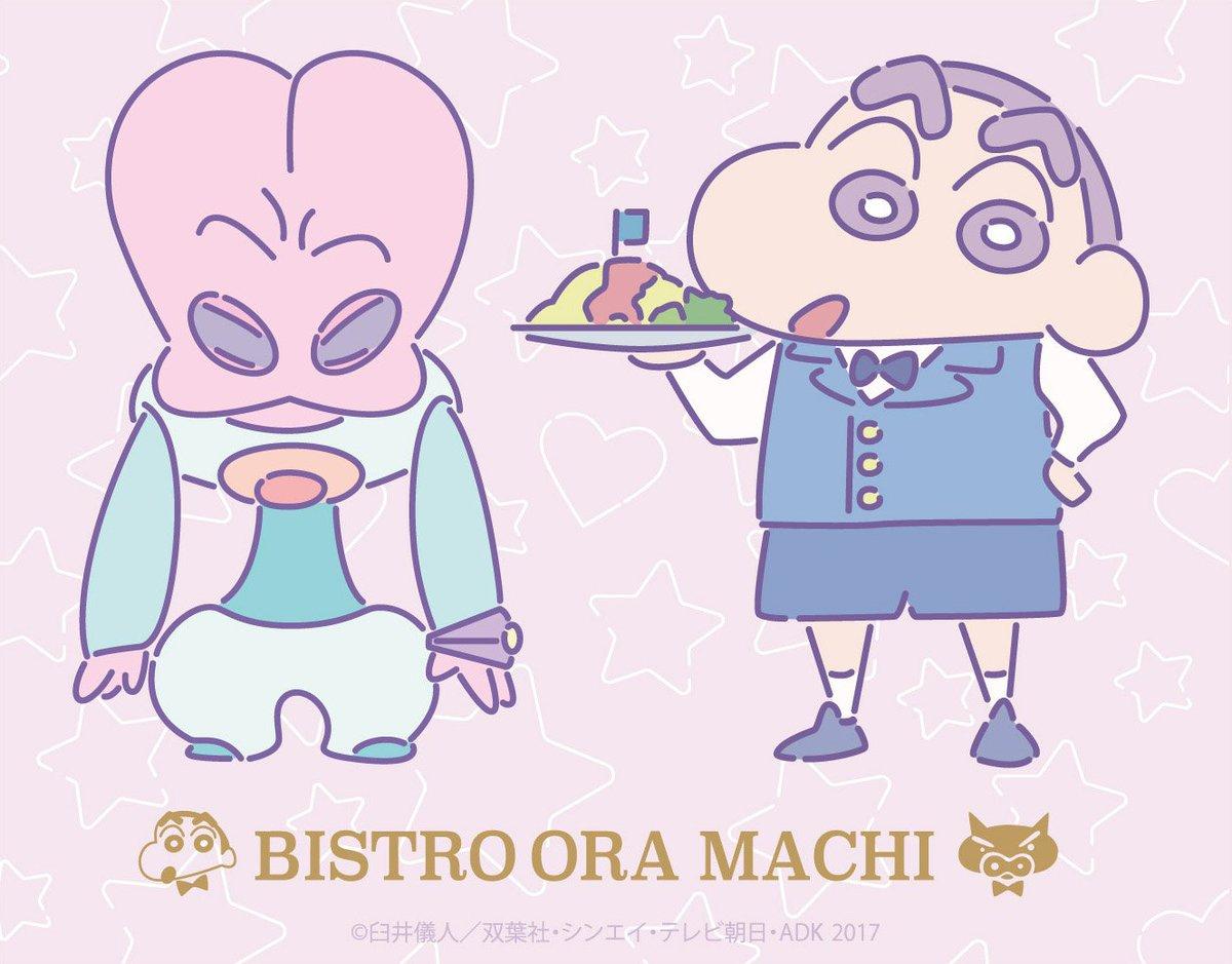 4月15日に公開される「映画クレヨンしんちゃん襲来!!宇宙人シリリ」を記念して、全国7カ所でビストロオラマチオフィシャル