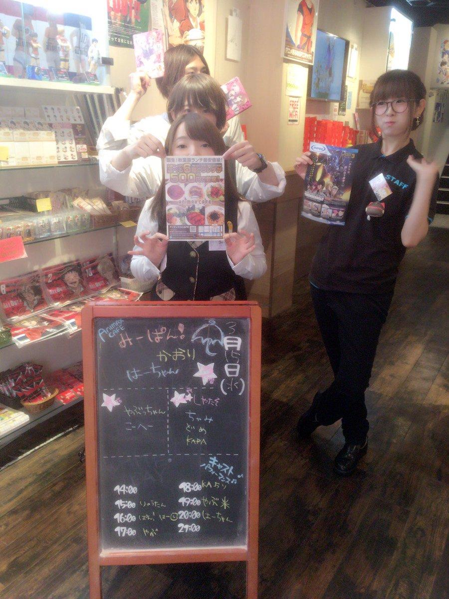 『マジきゅんっ!ルネッサンス』ホワイトデー企画は終了しましたが、御礼企画の3000円以上のご飲食で新たなカードプレゼント