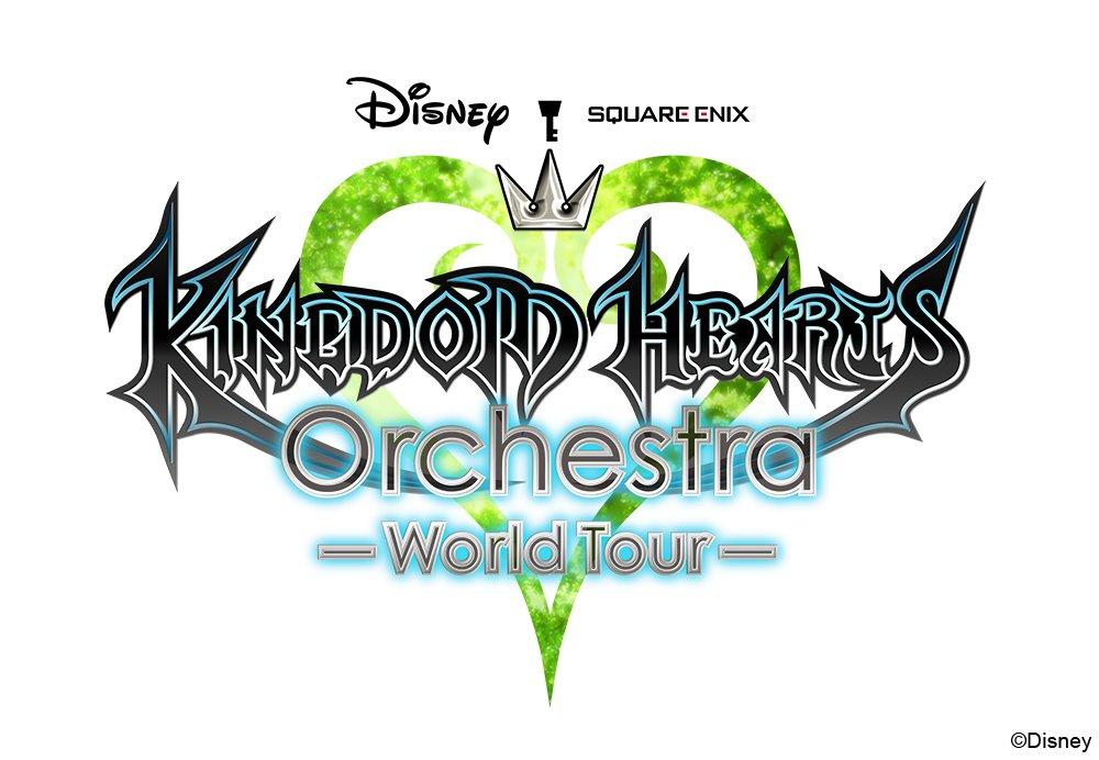 「キングダム ハーツ オーケストラ -ワールドツアー-」大阪公演のチケット先行抽選受付が本日よりスタートしました!大阪も