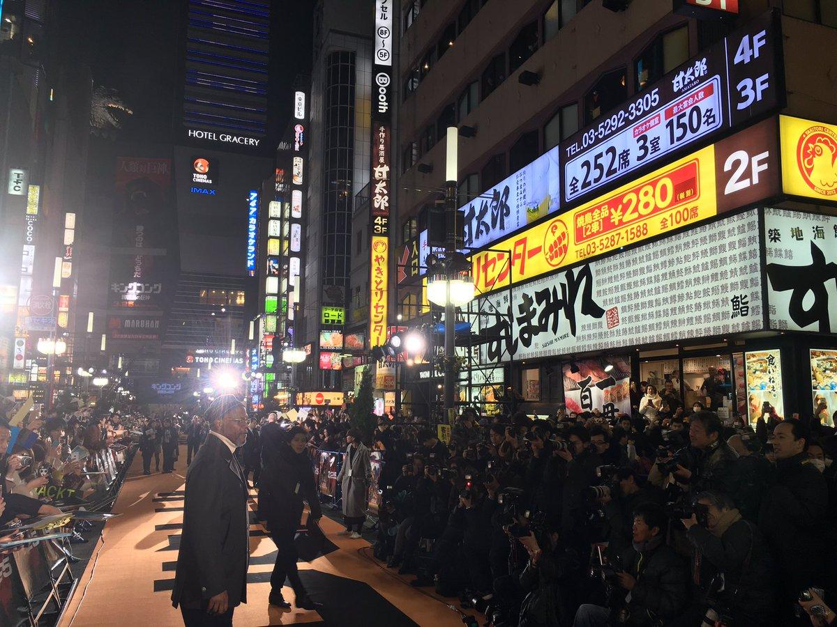 Tokyo are you ready??? Coming 3.25.17 #kongskullisland #kongisking https://t.co/DMMNNebDpO