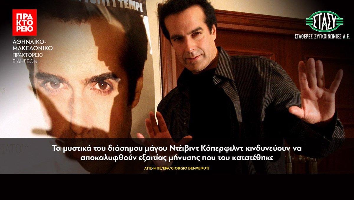 http://pbs.twimg.com/media/C68NvrNXAAAs96r.jpg