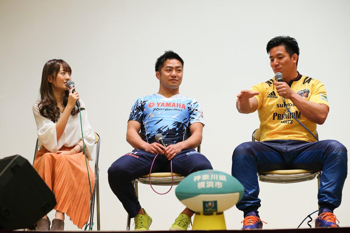 ラグビーファン誕生! W杯決勝の地・横浜でALL OUT!!×桐蔭魂×ノーサイド