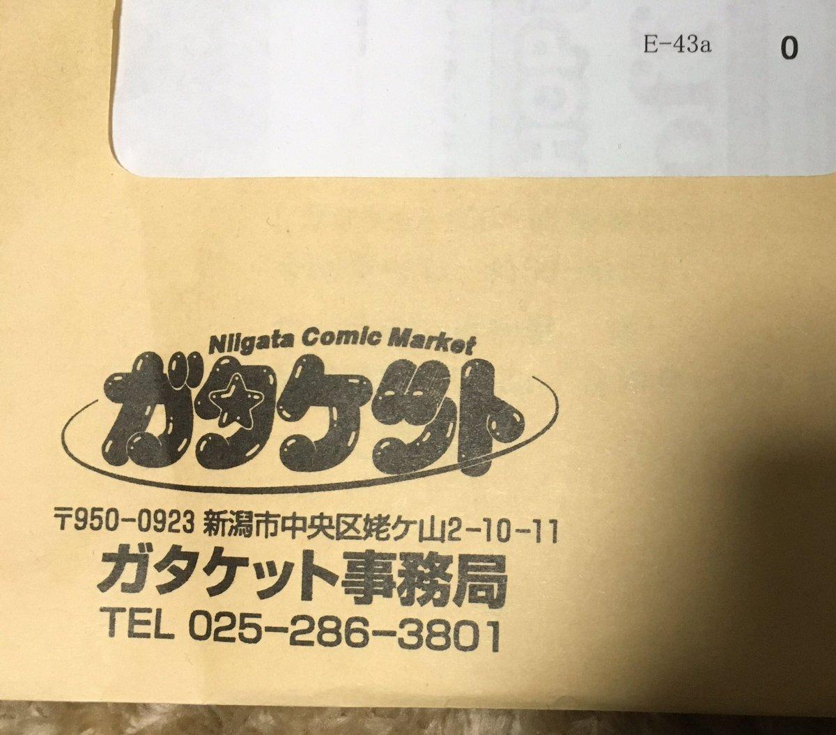 ガタケはこちらでヨロ(^^)今回は無謀にもvivid strike本と、ラブライブ サンシャイン本の2本の小説を予定。「