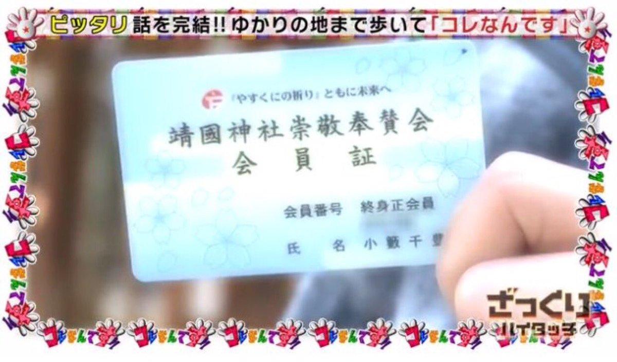 ☆ゲイが気になった画像を貼るスレ☆ Part.52 [無断転載禁止]©bbspink.comYouTube動画>12本 ->画像>3439枚