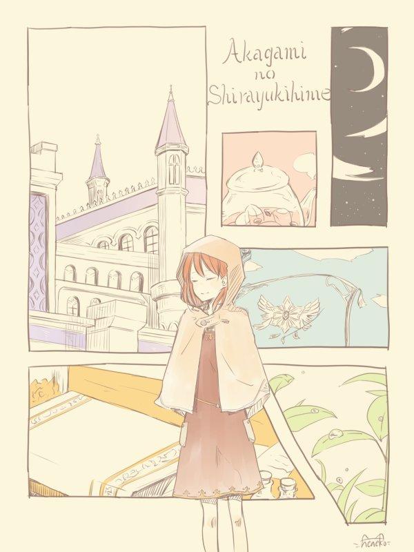 白雪多め  #赤髪の白雪姫