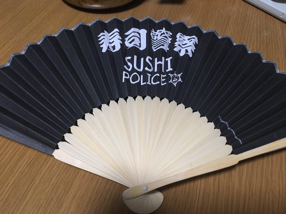 SUSHI POLICE☆これのほかにも手拭いやら湯呑みやらがあって少しずつ買い揃えていきたい。