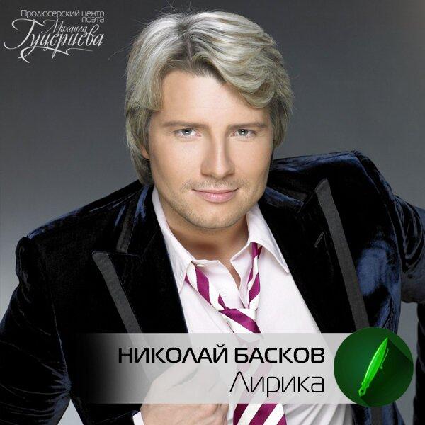 Басков и алина август ждать тебя скачать бесплатно mp3
