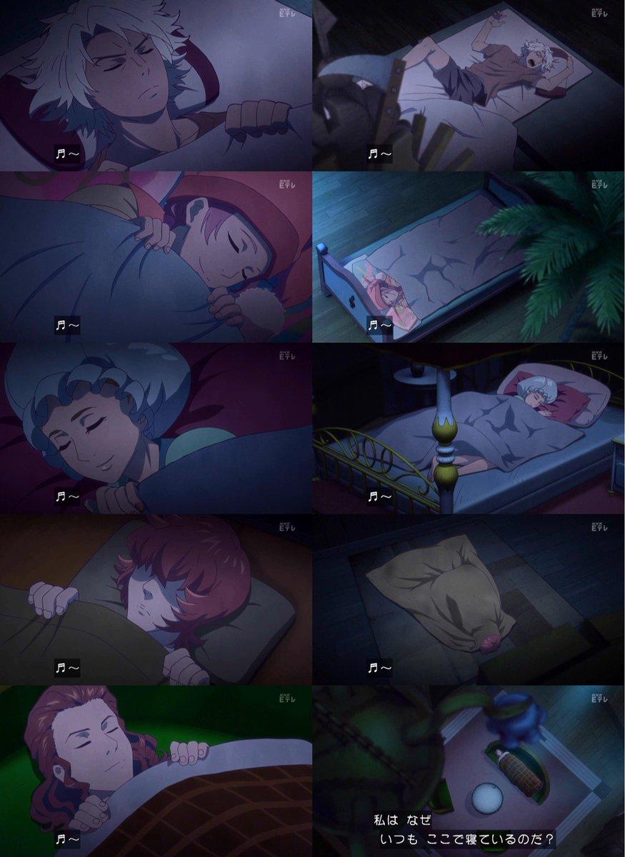 シュー「……私はなぜいつもここで寝ているのだ?」シューさんは気づいた気づいてしまった!#クラシカロイド #classic