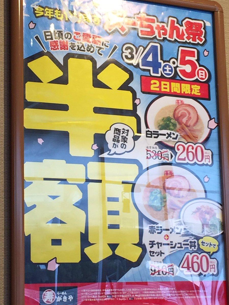 BABYMETAL★4544曲目 [無断転載禁止]©2ch.netYouTube動画>13本 ->画像>347枚