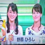 2017-3-5アタック25実況イメージ3
