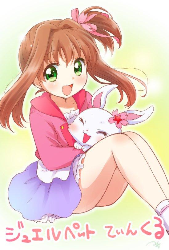 お題箱より #描> ジュエルペットてぃんくるの桜あかりちゃん  #odaibako