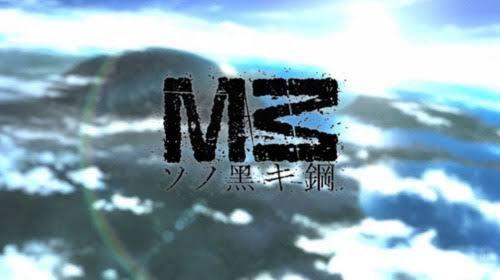 昨日のi:SOLでM3〜ソノ黒キ鋼〜の曲が2曲とも聴けたのは奇跡だった!#アイソル