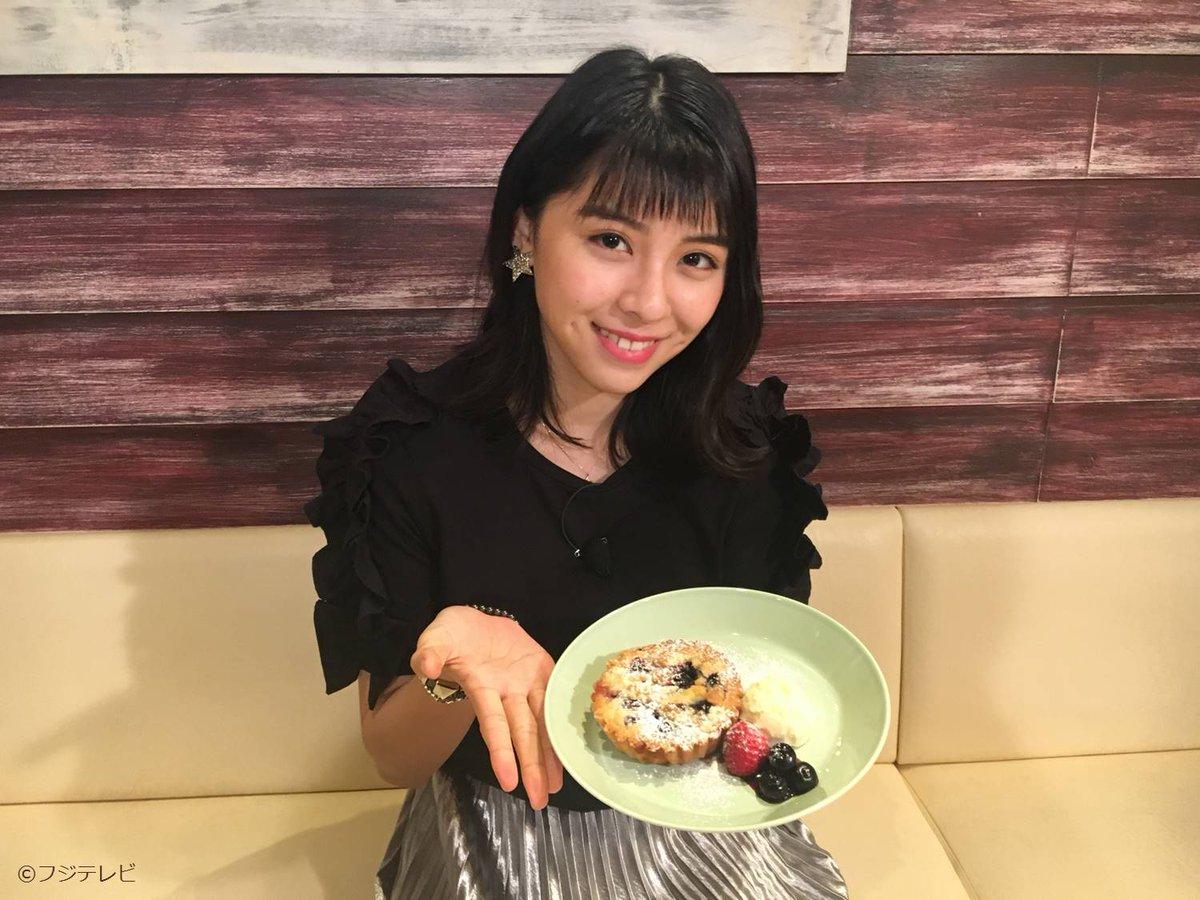 【めざアクア】女子アナ +α 20170306(月) 【めざまし】 ->画像>86枚
