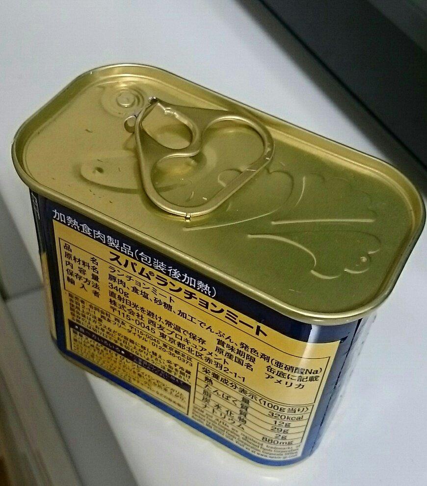 ワカコ酒🍶のカリカリ缶詰ポーク焼きを作ろう!まずはスパム缶を開け・・ちくしょう失敗しやがったおまえはいつもそうだ(略)