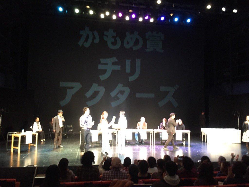 去年行けなくて心残りだった「神奈川かもめ短編演劇祭」、お声かけていただいて、今年はがっつり観ました! 昼11時から細かい