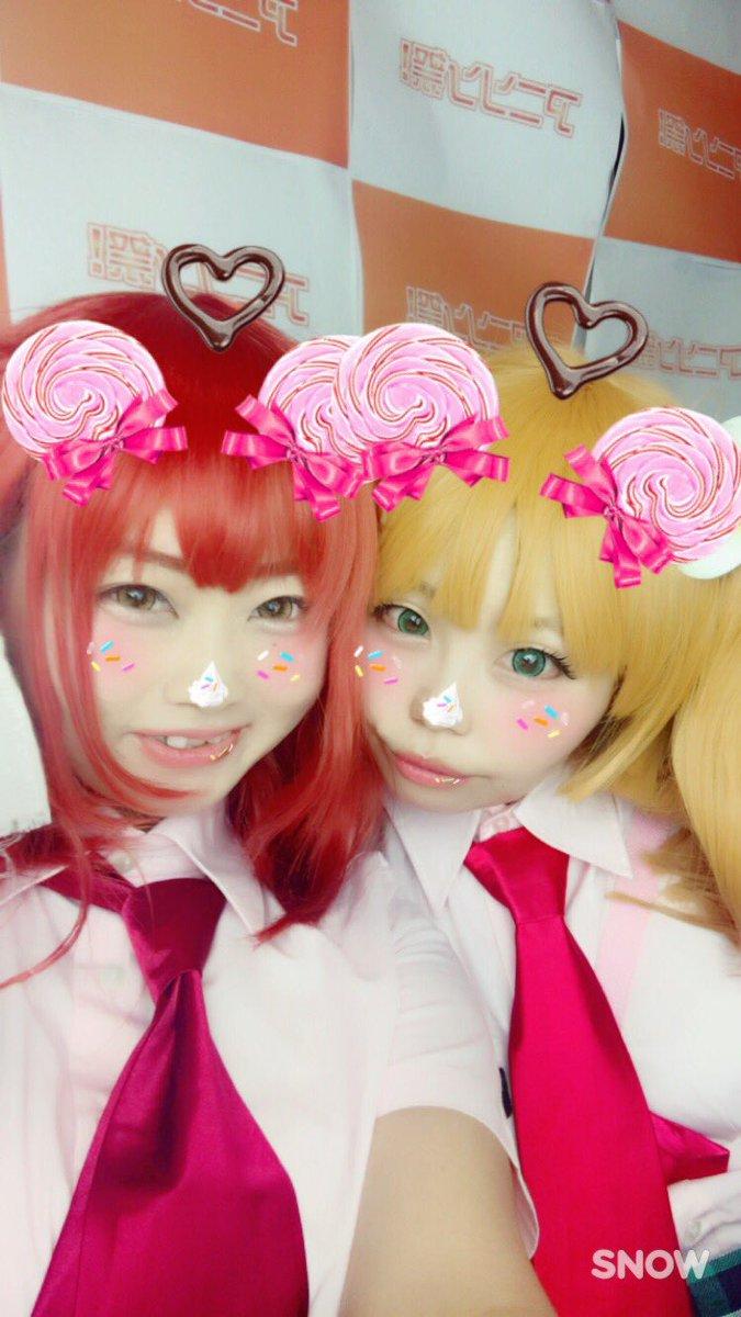 アニソン祭で桜Trick併せ〜🌸✨女子高生らしくsnowで遊んだりして楽しかった〜💖