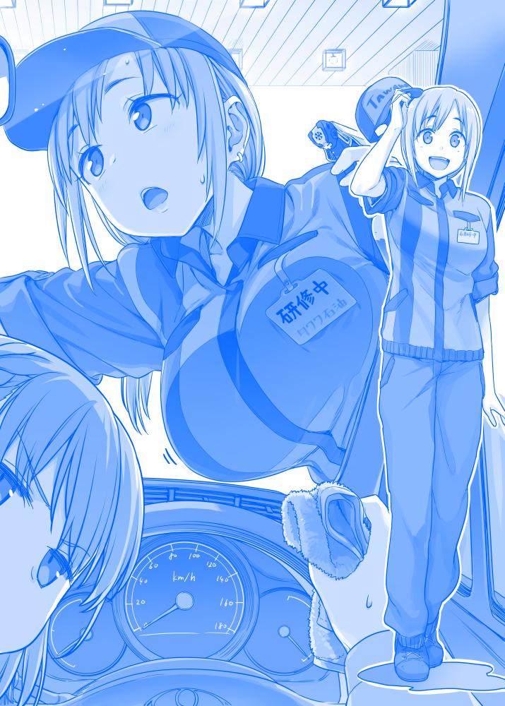月曜日のたわわ その92 「拭けない…」  ↑アニメ7話配信中!↑ by #chika08rush via
