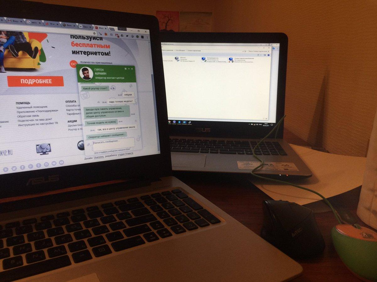 Почему вай-фай не работает на ноутбуке
