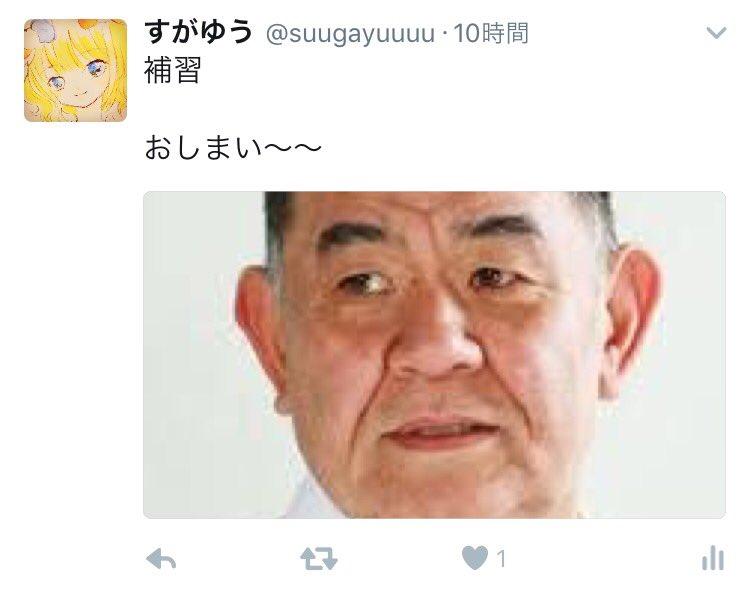 一昨日の闇芝居の語り部が渡辺哲さんだったので、画像をつけて数回ツイートしたのだが…どうやら1人しか食いついていないらしく