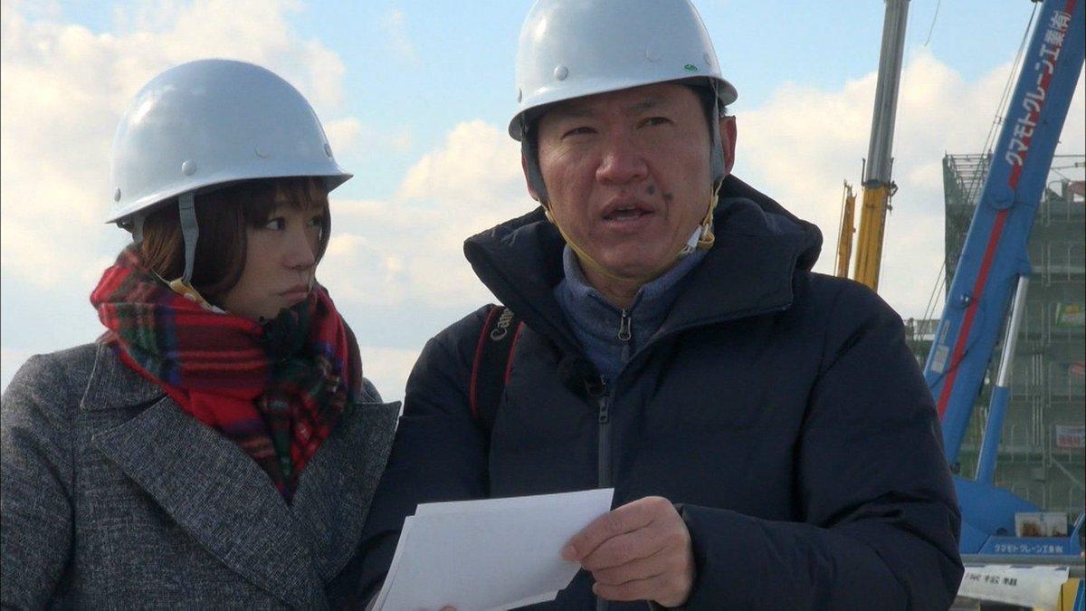 """火曜日は桐谷キャスター。東日本大震災からまもなく6年。  あの日、巨大津波が襲った宮城県名取市を訪ね、""""車避難""""の危険性と必要性を取材しました。  また、VRで車避難を疑似体験。津波から「どのように逃げるのが適切か」を改めて考えます。"""