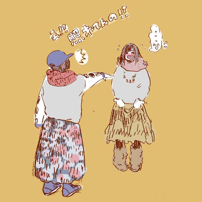 【モーニング娘。10期】サトウマサキこと佐藤優樹ちゃんを応援するでしょ~446ポクポク【まーちゃん家族もすくすくしますよーに】 [無断転載禁止]©2ch.netYouTube動画>5本 ->画像>829枚